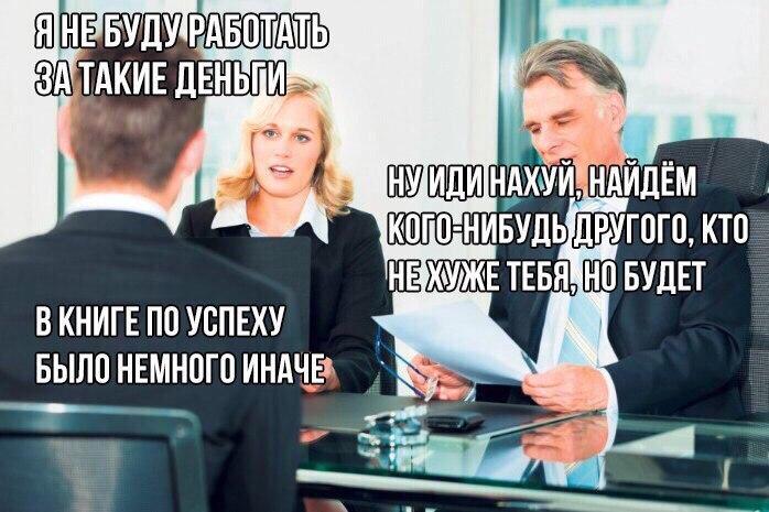Шапка 53