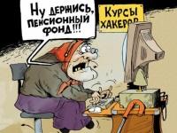 Стаж и пенсия, не работая официально